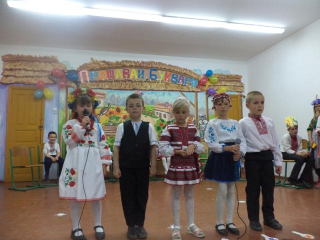 http://bronguta.at.ua/bykvar/DSC03270.jpg