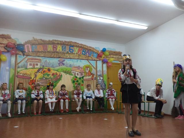 http://bronguta.at.ua/bykvar/DSC03275.jpg