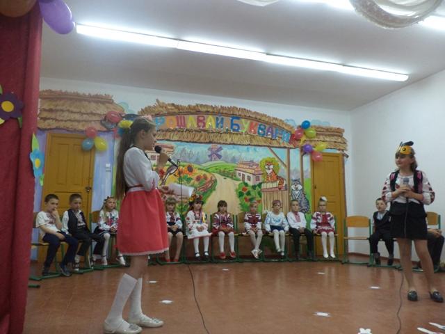 http://bronguta.at.ua/bykvar/DSC03276.jpg