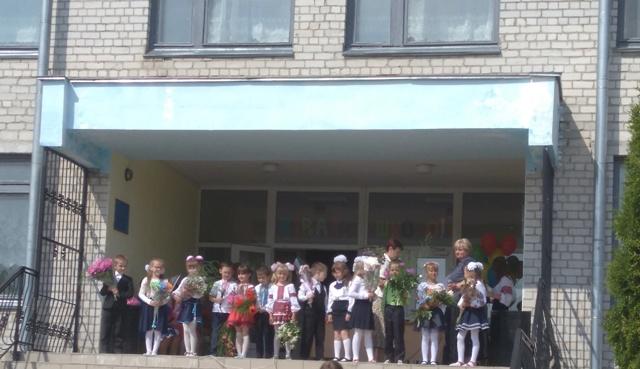 http://bronguta.at.ua/dzvinok/IMG_20180525_102900.jpg
