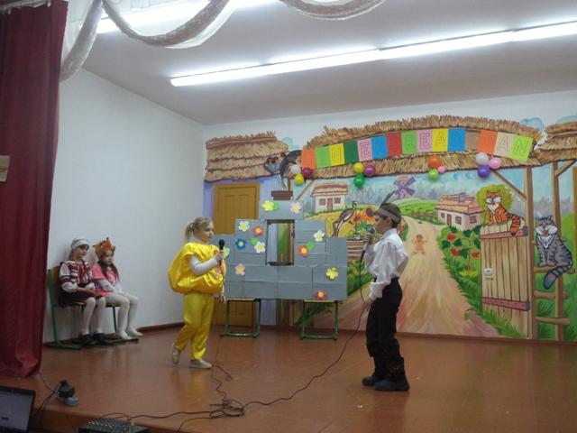 http://bronguta.at.ua/kazka/DSC03062.jpg