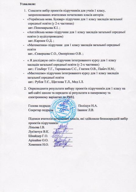 http://bronguta.at.ua/pidru/izobrazhenie_042.jpg