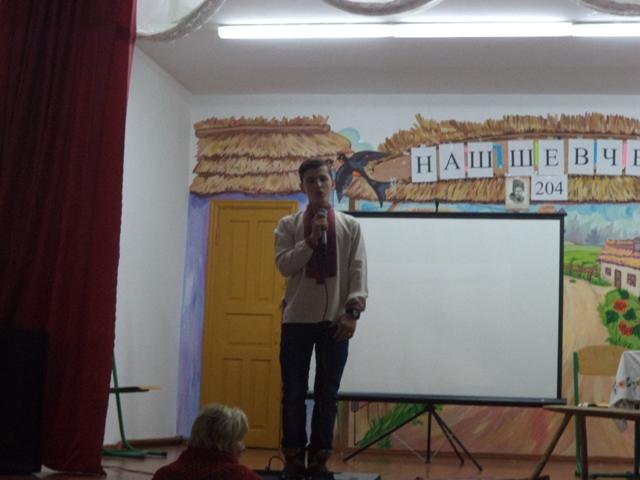 http://bronguta.at.ua/svyato/DSC03019.jpg