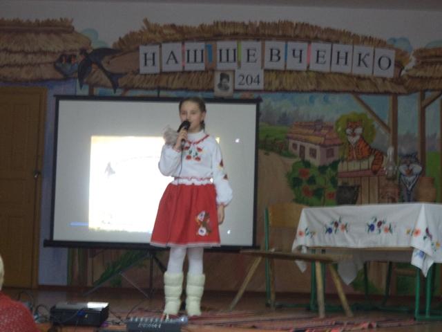 http://bronguta.at.ua/svyato/DSC03029.jpg