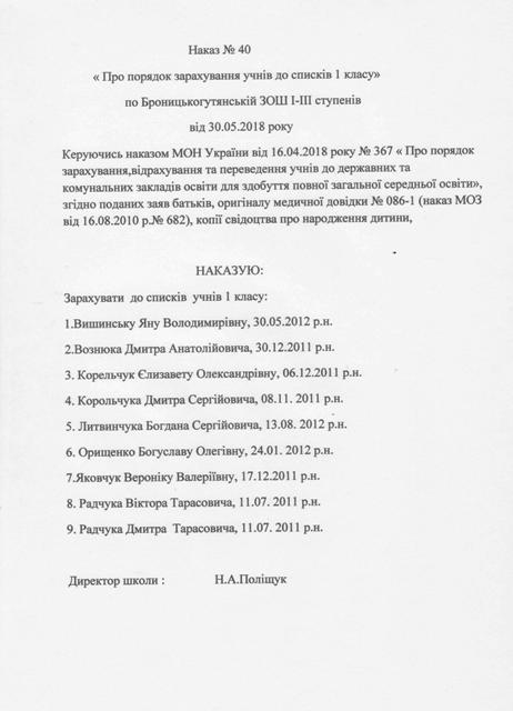 http://bronguta.at.ua/zajava.jpg