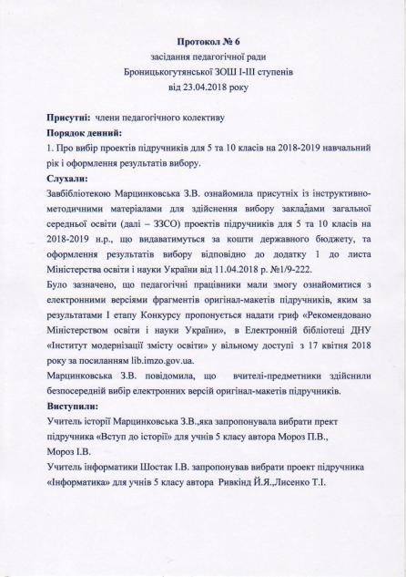 http://bronguta.at.ua/zamovlenny/izobrazhenie_031.jpg