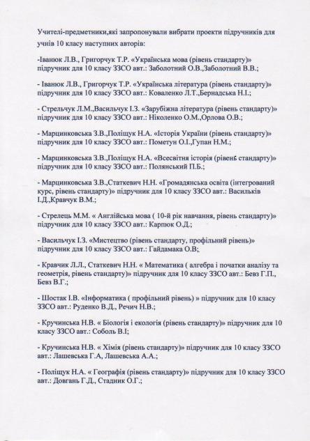 http://bronguta.at.ua/zamovlenny/izobrazhenie_032.jpg