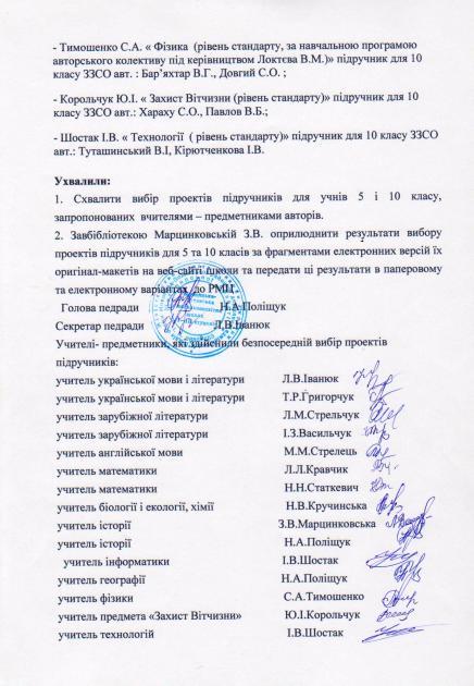 http://bronguta.at.ua/zamovlenny/izobrazhenie_033.jpg