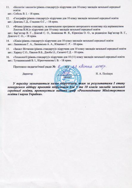 http://bronguta.at.ua/zamovlenny/izobrazhenie_036.jpg